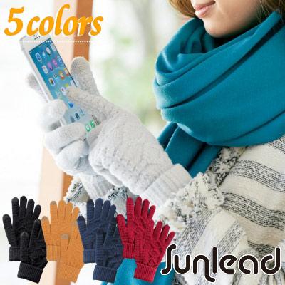 Sunlead-螢幕觸控-保暖防寒立體針織織紋手套