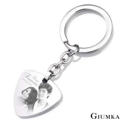 GIUMKA鑰匙圈刻字專屬客製特殊文字雕刻單個-共6款