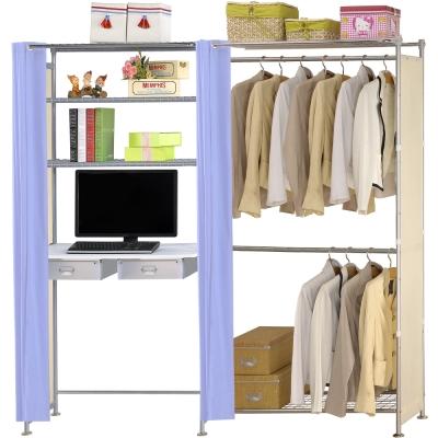 巴塞隆納-W2型90公分+E90公分電腦桌衣櫥架