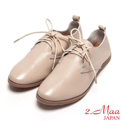 2.Maa-真皮-綁帶舒適平底色鞋-可可