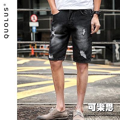 可樂思 黑色復古水洗磨破牛仔短褲