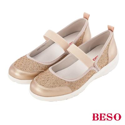 BESO 時髦炫彩 運動風貼鑽輕量娃娃鞋~金