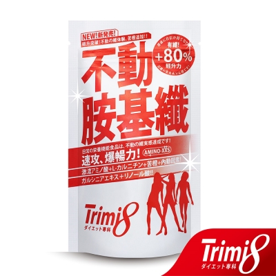 Trimi8 不動胺基纖_1入 (72粒/包)