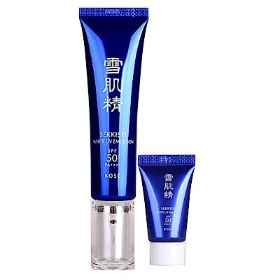 KOSE高絲 雪肌精光感澄皙UV柔膚乳35g+6g
