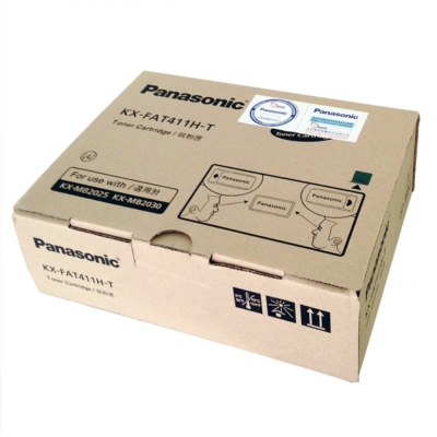 Panasonic國際牌-KX-FAT411H-T