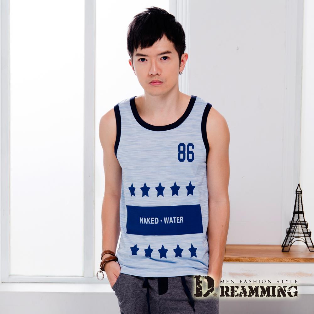 Dreamming 韓系時尚混色五星輕薄舒適背心-共三色