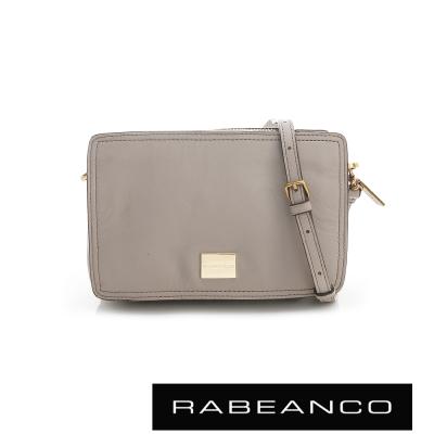 RABEANCO 心系列幸福方塊包 - 杏