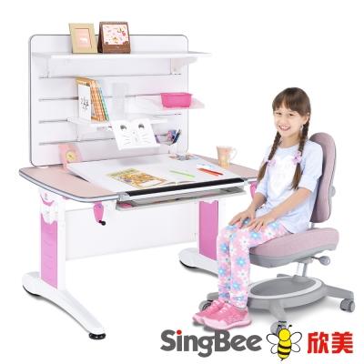 SingBee欣美 皇家全能桌+掛板書架+132雙背椅(素面)-122x77x75cm