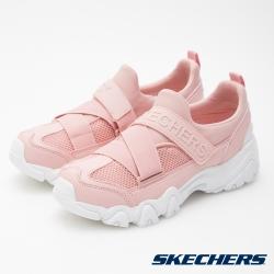 SKECHERS (女) 運動系列 D LITES 2 - 88888