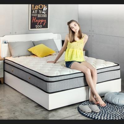H&D 活氧系列-天絲硬式三線護邊獨立筒床墊 -單人3.5尺
