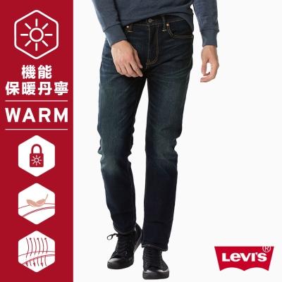 Levis 男款 上寬下窄 502Taper牛仔長褲 Warm Jeans