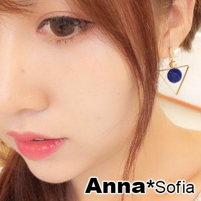 AnnaSofia-鏤空三角絲絨圓球-耳針耳環-藏藍系