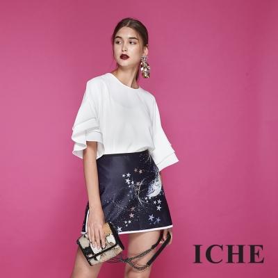 ICHE衣哲 時尚星星印花滑面光澤感鉛筆造型裙-藍