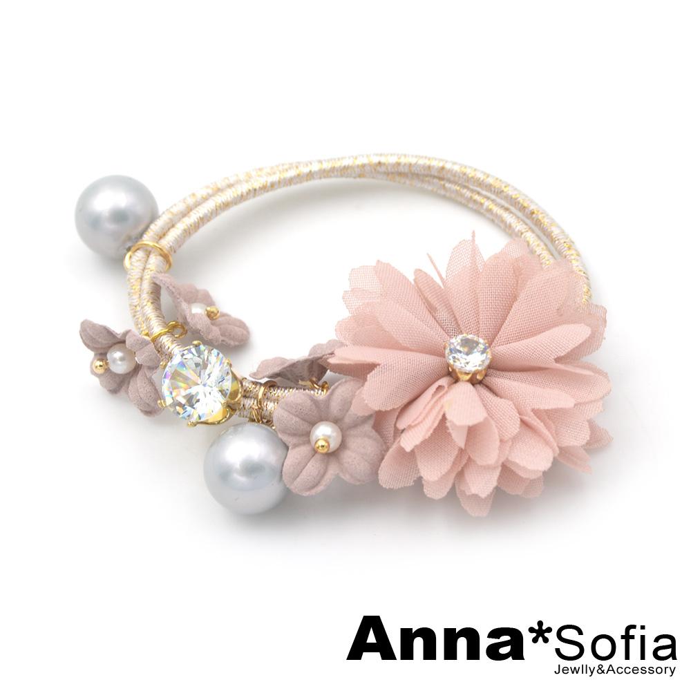 AnnaSofia 花葵朵樣款 純手工彈性髮束髮圈髮繩(柔粉系)