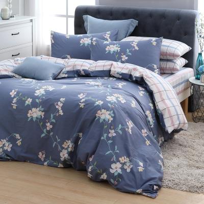MONTAGUT-斯德哥爾摩-100%純棉-兩用被床包組(雙人)