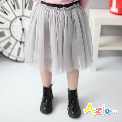 Azio Kids 童裝-短裙 珠珠網紗鬆緊短裙(灰)