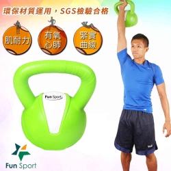 《Fun Sport》8公斤 壺鈴kettlebell(綠)台灣製造/有氧 肌力 重訓 健