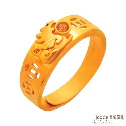 J'code真愛密碼 一路富貴貔貅黃金戒指-大
