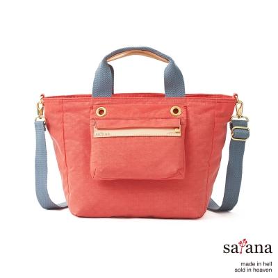 satana - 多隔層手提包/斜背包 - 珊瑚紅