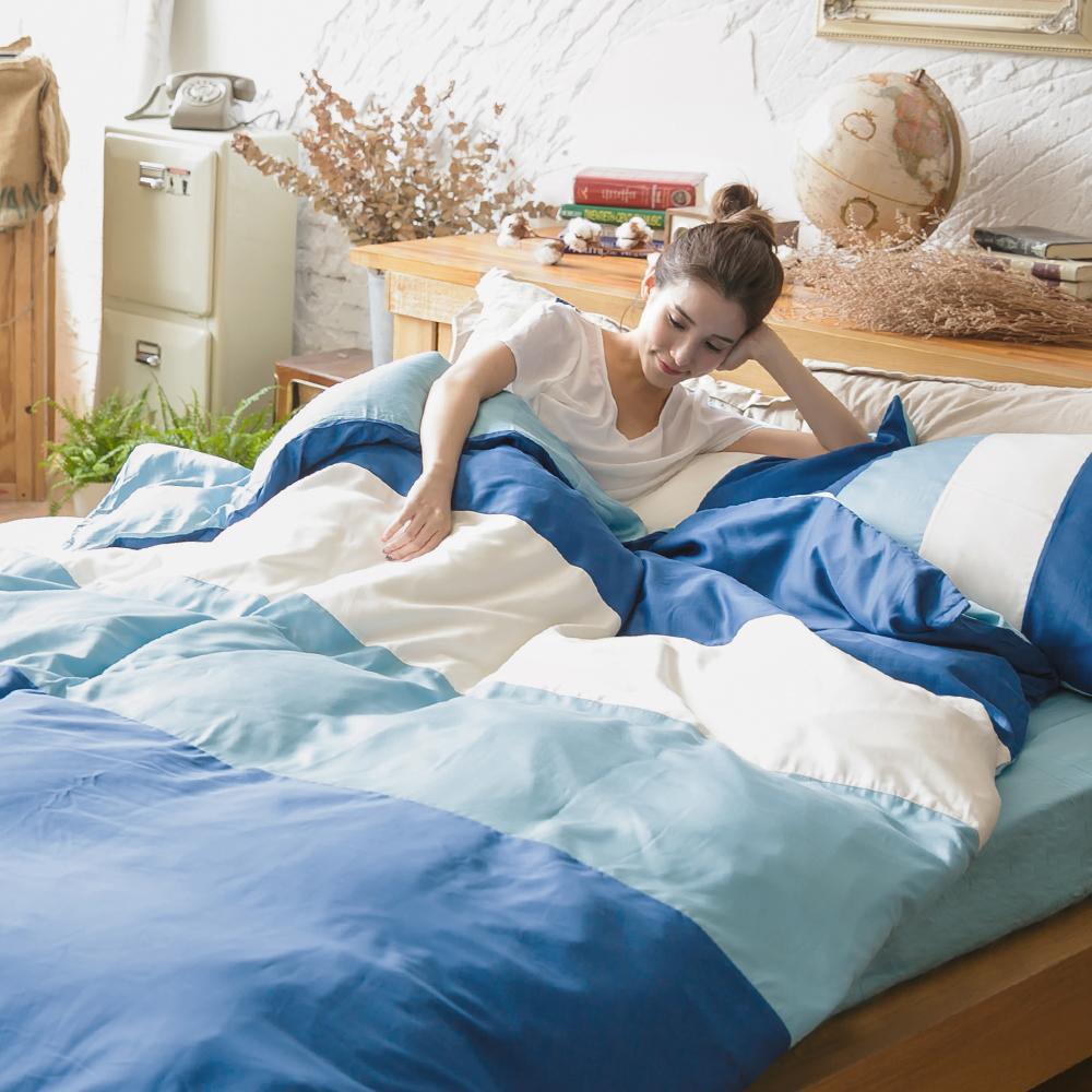 梵蒂尼Famttini-特調深藍 立體剪裁特大兩用被床包組-採用天絲萊賽爾纖維