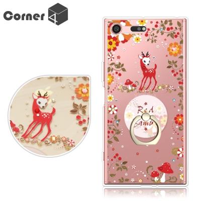 Corner4 Sony XZ Premium 奧地利彩鑽指環扣雙料手機殼-蘑菇...