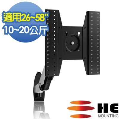 HE鋁合金單旋臂互動式壁掛架-H10ATW-M-適