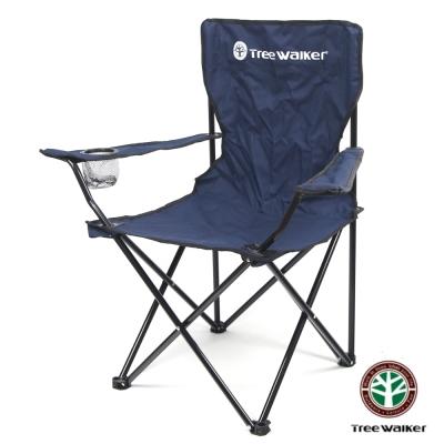 TreeWalker 休閒折疊扶手椅-深藍