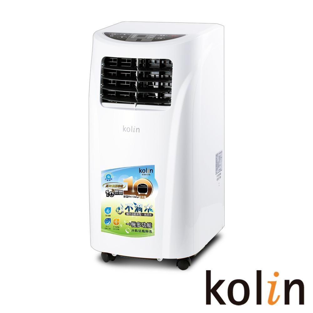 「Kolin 歌林 不滴水冷專清淨除濕移動式空調」的圖片搜尋結果