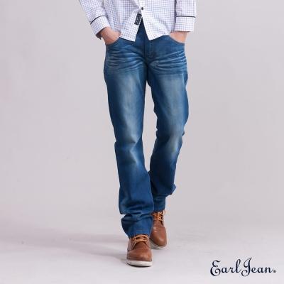 Earl Jean低腰合身窄管單寧褲