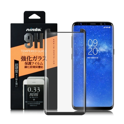 NISDA Samsung Galaxy Note8 3D內縮滿版鋼化玻璃-極致...