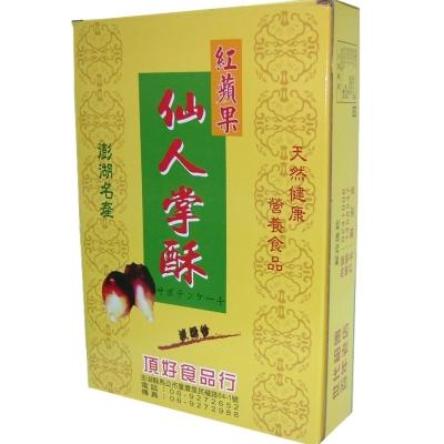 澎湖特產 仙人掌酥(共3盒)
