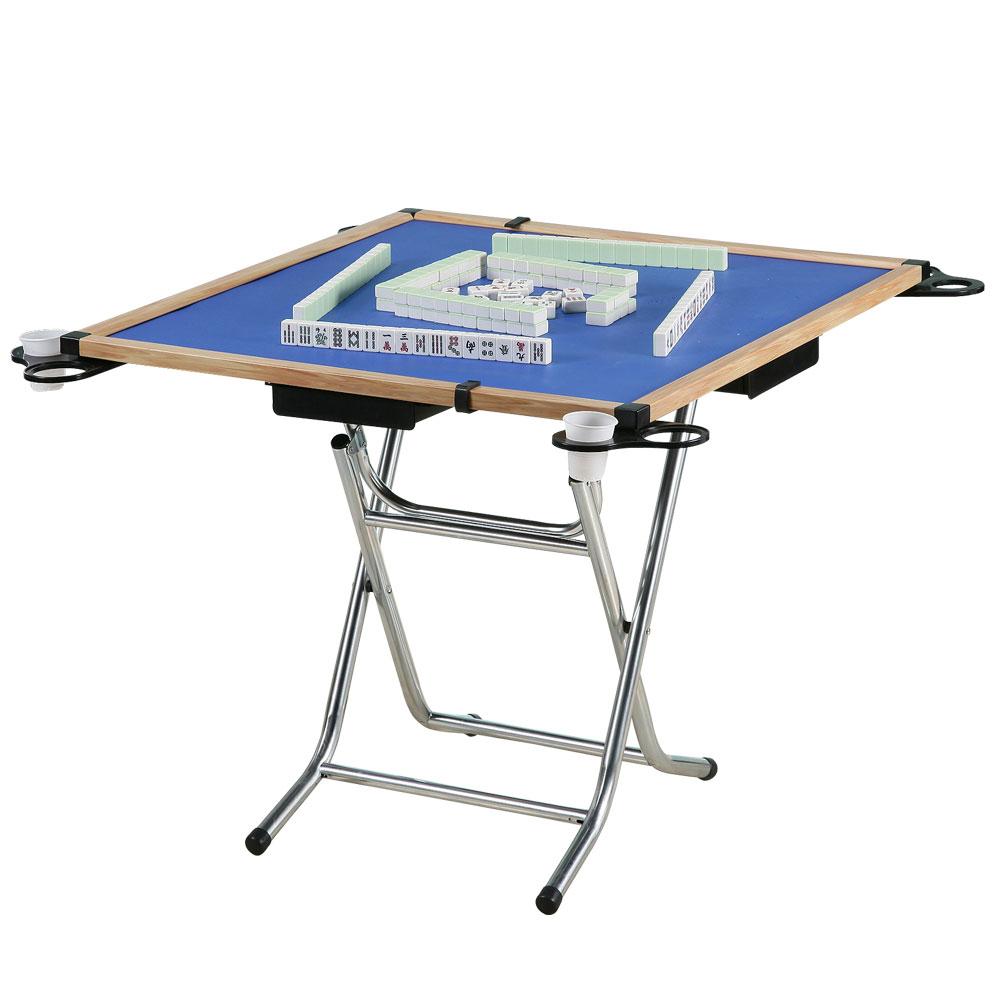 《Homelike》多功能折合麻將桌(二色任選)
