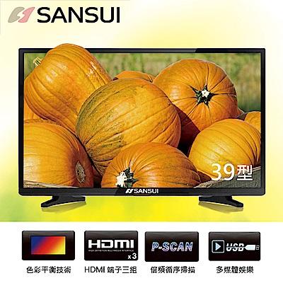 SANSUI山水 39型 LED多媒體液晶顯示器+視訊盒 SLED-3901