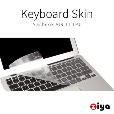 [ZIYA] Macbook Air 11吋 鍵盤保護膜 超透明TPU材質 (一入)