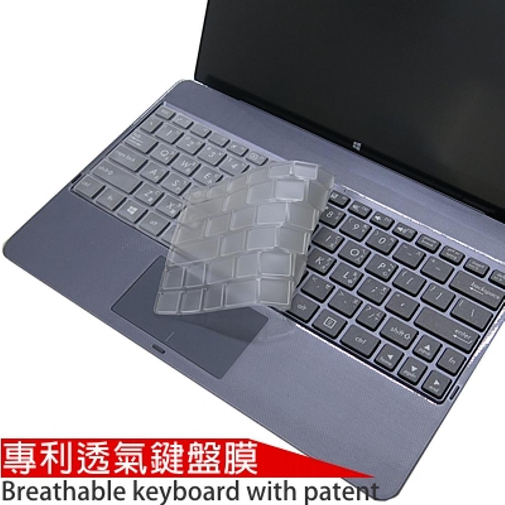 ASUS VivoTab TF600 TF600T 平板專用專利透氣奈米銀抗菌TPU鍵盤膜