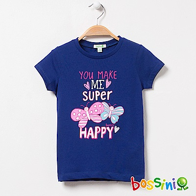 bossini女童-印花短袖T恤10皇家藍