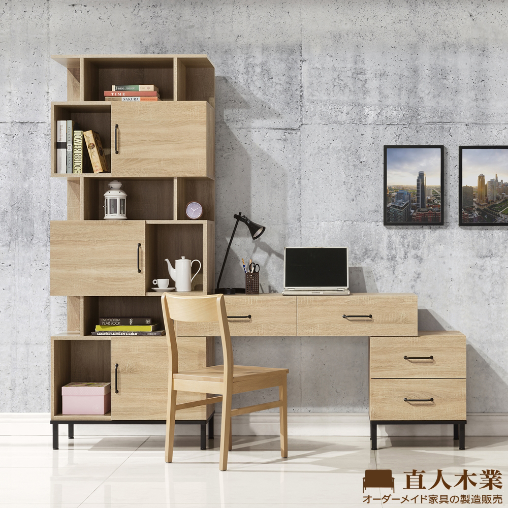 直人木業-Light industrial 輕工業風L型可調整書桌