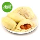 愛上水果 鮮凍乳香青尼榴槤2包組(500g/包)