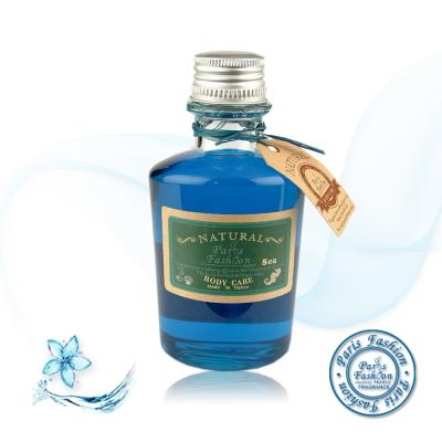 《paris fragrance巴黎香氛》海洋泡澡香浴油-60ML