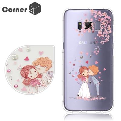 Corner4 Samsung Galaxy S8 奧地利彩鑽防摔手機殼-櫻花戀