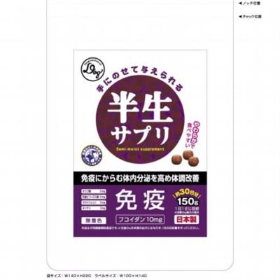 日本【半生】犬用營養補給品系列 150g/包 2包組