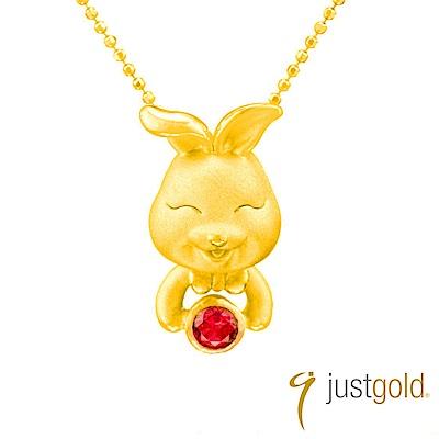 鎮金店Just Gold 喜迎鴻運生肖黃金墜子-兔