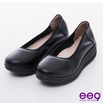ee9-芯滿益足-全真軟牛皮經典素面百搭休閒便鞋