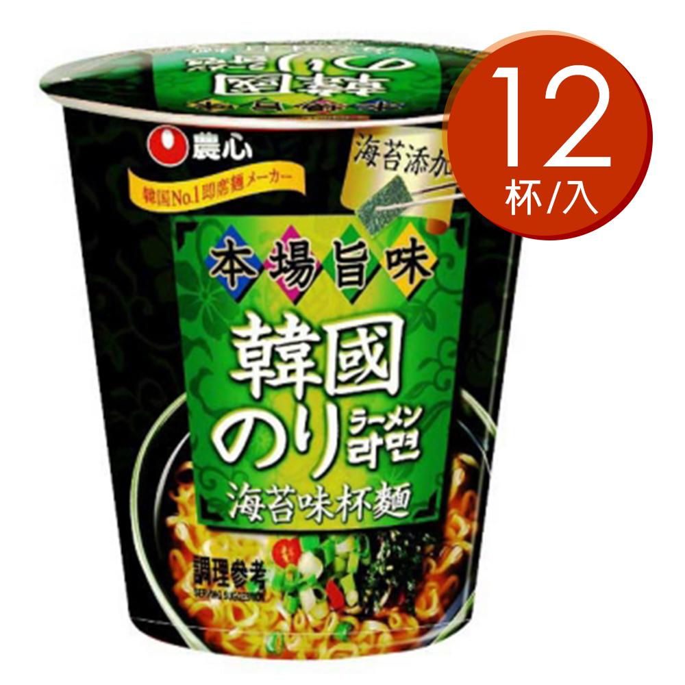 農心 海苔味杯麵(65gx12入)