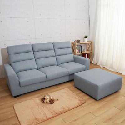 L型沙發 三人 Flavia芙菲亞可動式 2色 典雅大師
