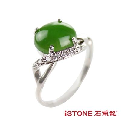 石頭記 碧玉925純銀戒指-流金年華