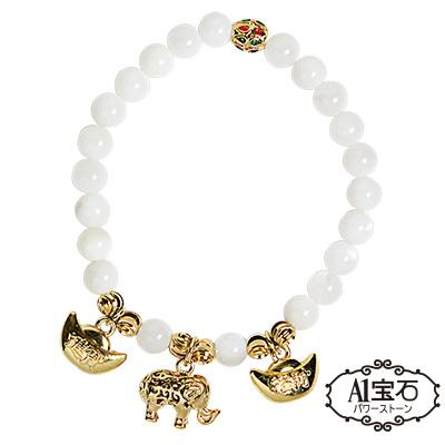 A1寶石 佛教七寶-白硨渠吉象元寶手鍊-強力招財旺貴人運(含開光加持)