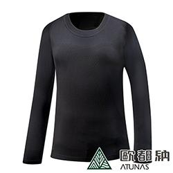 【ATUNAS 歐都納】女款質輕快乾透氣無縫貼身保暖長袖內著衣 A-U1616W 黑
