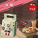 小夫妻Q麵 油蔥香乾拌麵(123gx4包)