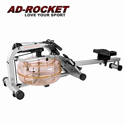 AD-ROCKET Adanced Power 專業健身房水阻力划船機